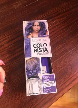 Бальзам, краска для волос