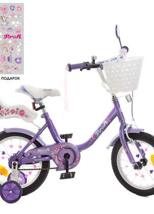 Детский велосипед Profi Y 1483-1K Ballerina 14 дюймов