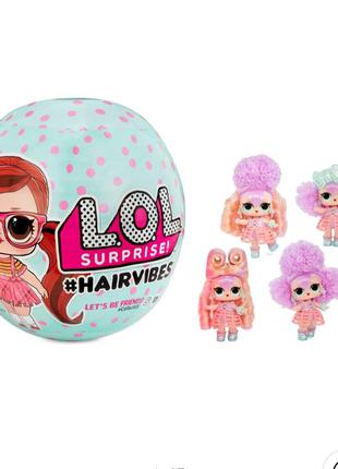 Кукла l.o.l, lol, hairvibes, лол с париками, большой шар