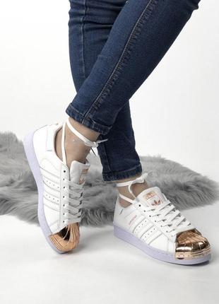 Шикарные женские кроссовки adidas super star gold 😍 (весна/ ле...