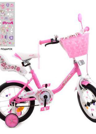 Детский велосипед Profi Y 1481-1K Ballerina 14 дюймов