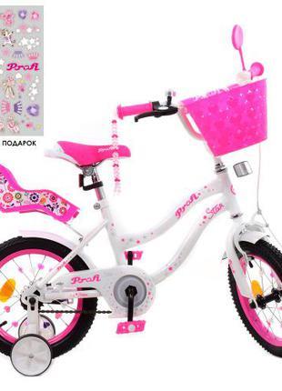 Детский велосипед Profi Y 1494-1K Star 14 дюймов