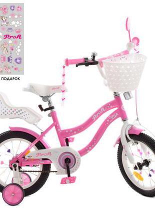 Детский велосипед Profi Y 1491-1K Star 14 дюймов