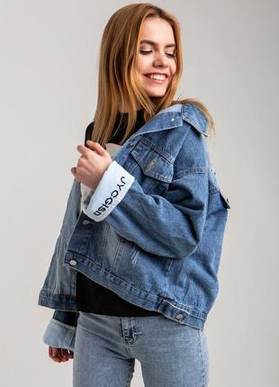Джинсовая женская стильная куртка
