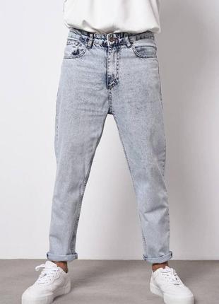 Бойфренды джинсы мужские синие турция / бойфренди джинси момы ...