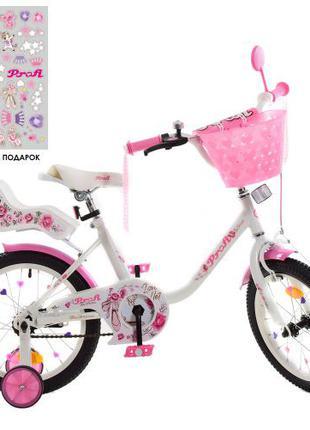 Детский велосипед Profi Y 1685-1K Ballerina 16 дюймов