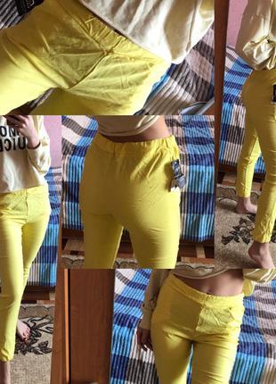 Желтые брюки новые