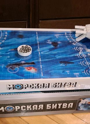 Настольные игры Морской бой Футбол