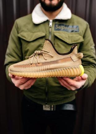 Кроссовки Adidas Yeezy Boost 350 v2 | Адидас Изи Буст 350