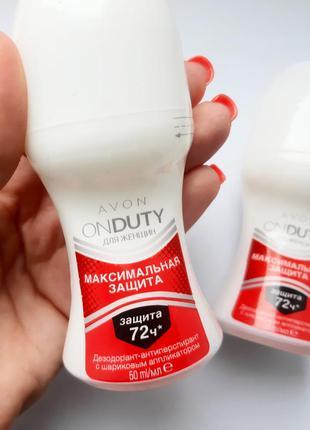 Продам шариковый дезодорант avon