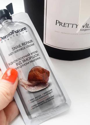 Продам восстанавливающий крем от морщин snail repair