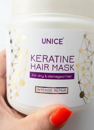 Продам маску для волос с кератином