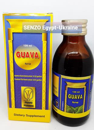 Гуава сироп натуральный от кашля GUAVA SYRUP Египет 120 мл