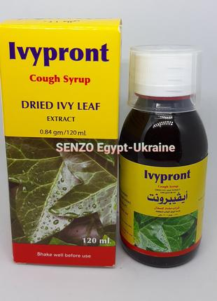 Ivypront сироп от кашля Египет