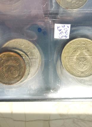 Альбом для монет з монетами ссср