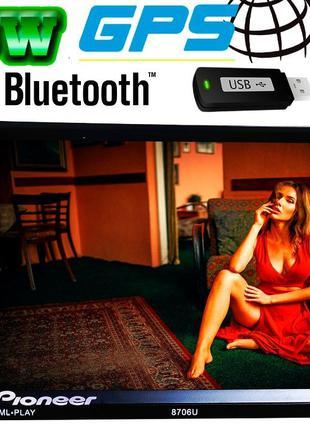 Автомагнитола Pioneer 8706 4x60W 2DIN,GPS,Android9 16Gb +пульт...