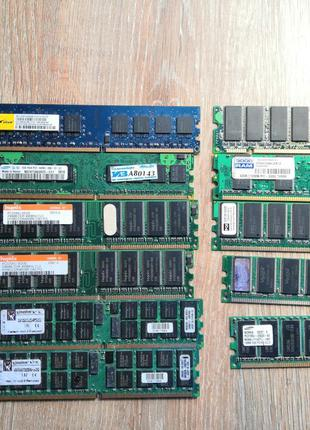 Оперативная память ОЗУ DDR1/DDR2/DDR3