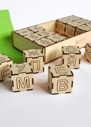 """Набор деревянных кубиков """"Алфавит+Арифметика"""" 18 шт в коробке"""