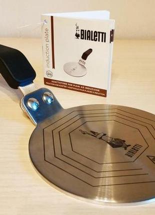 Адаптер для индукционных плит Bialetti, диаметр 13 см.