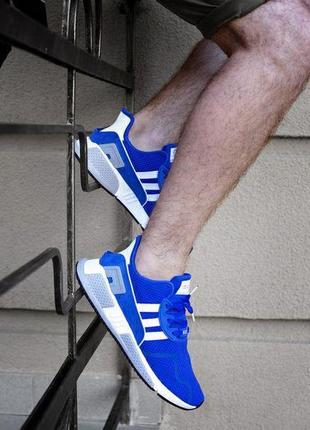 Шикарные мужские кроссовки adidas eqt cushion adv blue 😍 (весн...