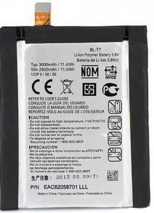 Аккумулятор LG BL-T7 D802 G2 3000 mAh