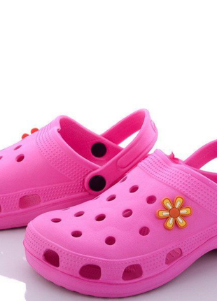 Сабо Crocs SV018 Фиолетовый.36-41р.