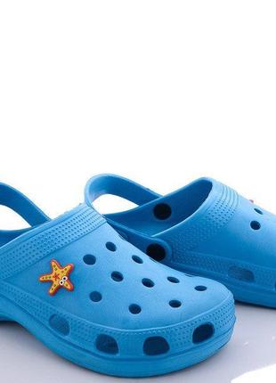 Сабо Crocs SV018 Синий.36-41р.