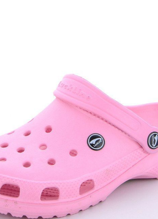 Сабо Crocs-SD70 Пудра.36-41р.
