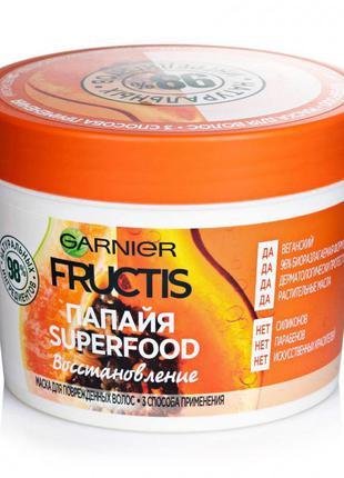 Маска fructis superfood папайя для поврежденных волос восстано...