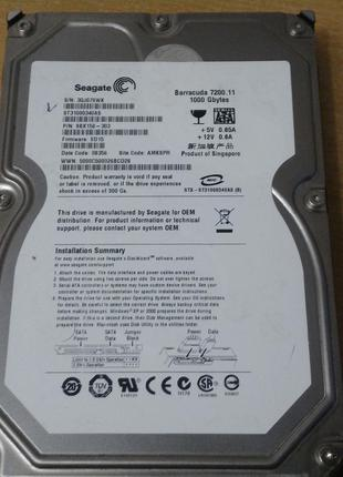 Жесткий диск Seagate HDD Barracuda 7200 1TB ST31000340AS 3.5 SATA