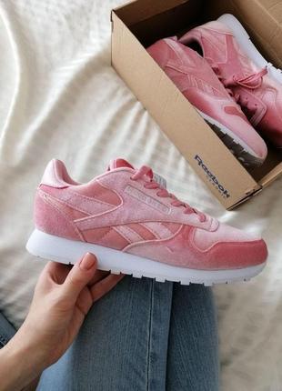 Шикарные женские кроссовки reebok classic pink 😍 (весна/ лето/...