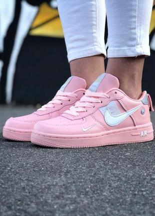 Шикарные женские кроссовки nike air force 1 pink 😍 (весна/ лет...