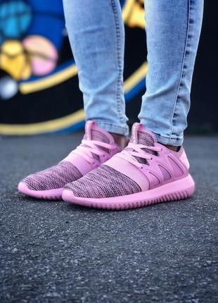 Шикарные женские кроссовки adidas tubular radial pink 😍 (весна...