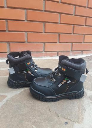 Распродажа!зимние ботинки,зимние сапоги для мальчика