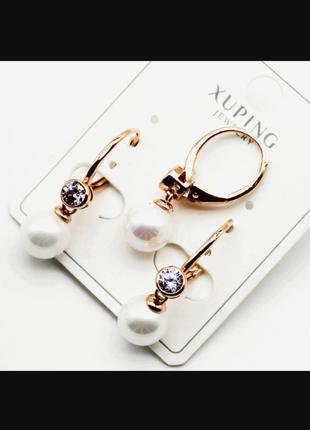 Ювелирная бижутерия Xuping, серьги с жемчугом (медицинское золото