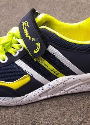 Кроссовки для мальчика синие 30 31 32 размер