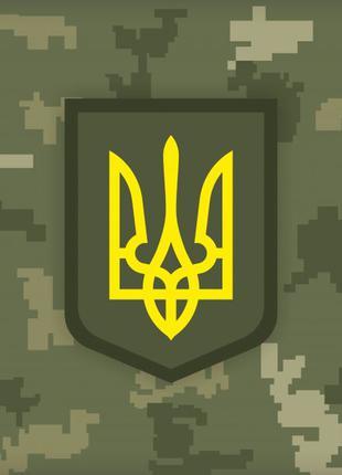 Мелітопольський ОМТЦК та СП