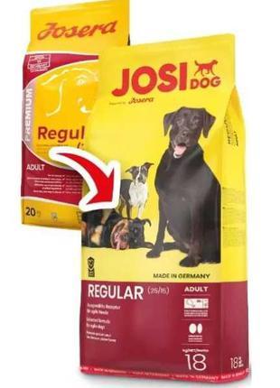 Сухой корм Josi Dog Regular 18 кг для взрослых собак из Германии