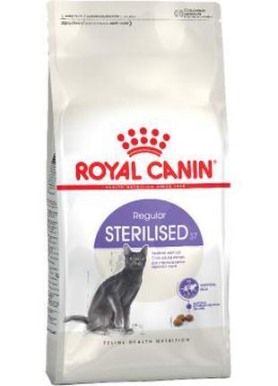 Royal Canin Sterilised 10 кг Корм для котов/кошек Роял Канин...