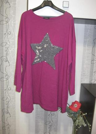 Натуральный свитер реглан туника футболка 95 коттон с длинным...
