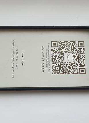 Чехол на мобильный телефон Samsung Galaxy S9