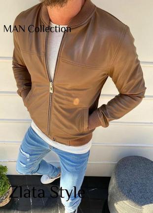Куртка кожанка мужская весна
