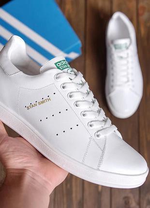 Мужские Кожаные Кеды Adidas Stan Smith White RUNNING