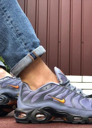 Nike air max plus сірі