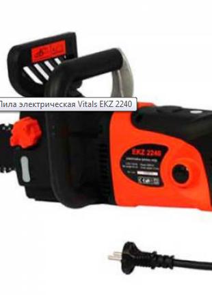 Пила электрическая Vitals EKZ 2240