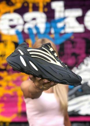 Женские кроссовки adidas yeezy boost 700  с рефлективными вста...