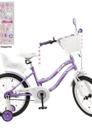 Детский велосипед 18 дюймов Profi Star Y 1893-1К с сиденьем для к