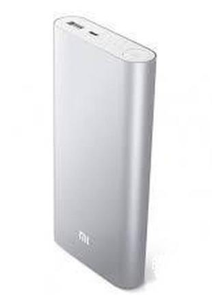 Ультрамощный внешний аккумулятор Xiaomi Mi Power Bank 20800 mAh