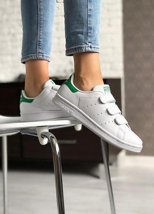 Шикарные женские кожаные кроссовки adidas stan smith на липучк...