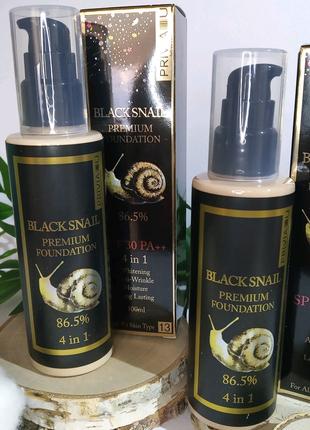Тональный крем Privia U Black Snail Premium Foundation SPF 30 ++